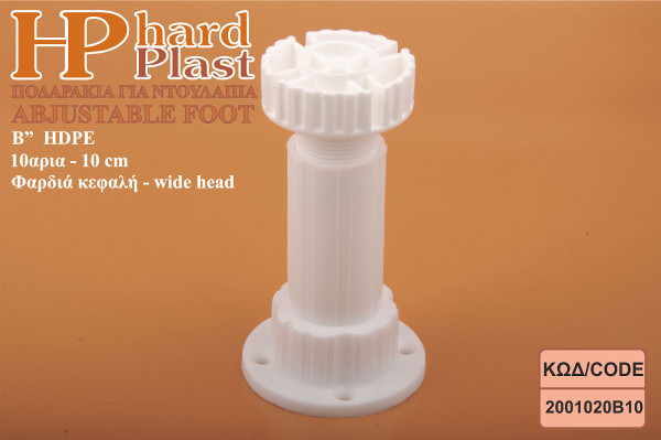 Adjustable Feet 10cm B'' HDPE